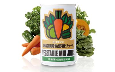 「国産緑黄色野菜ジュース」リニューアルのお知らせ