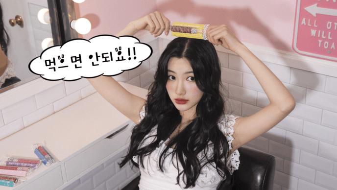 K-アイドル御用達!韓国で話題の有名メイクアップアーティスト ウォン・ジョンヨプロデュース ティントリップ NAWAKISをプラザ/ロフト店舗で取り扱い開始